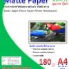 กระดาษอิ้งค์เจ็ทพิมพ์ภาพกันน้ำ ขนาด 180 แกรม ชนิดผิวด้าน (A4)