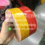 สติ๊กเกอร์สะท้อนแสง ไดมอนต์เกรด ขนาด 2 นิ้ว สีเหลือง/แดง สติ๊กเกอร์สะท้อนแสงติดรถบรรทุก