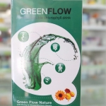 Bioganic greenflow chlorophyll 10 ซอง
