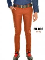 กางเกงขายาว รุ่น PD-006 (สีส้มอิฐ)