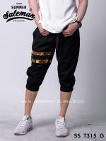 กางเกงสามส่วน พรีเมี่ยม ผ้า COTTON รหัส SST 315 G สีดำ แถบทอง