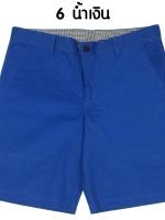 กางเกงขาสั้น รุ่น 506 (สีน้ำเงิน)