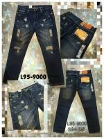 กางเกงยีนส์ขายาว รุ่น L95-9000
