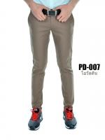 กางเกงขายาว รุ่น PD-007 (สีโอวัลติน)