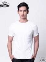 เสื้อยืดแขนสั้น S 22 สีขาว