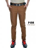 กางเกงขายาว รุ่น PD-014 (สีน้ำตาลทอง)