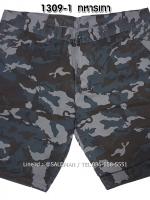 กางเกงขาสั้น MC พรีเมี่ยม 1309-1 สีทหารเทา