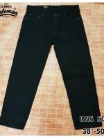 LVIS 501 กางเกงยีนส์ขายาว ขายกางเกง กางเกงคนอ้วน เสื้อผ้าคนอ้วน กางเกงขายาว กางเกงเอวใหญ่