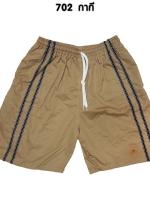 กางเกงขาสั้น SPORT 7 รหัส702 สีกากี