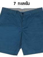 กางเกงขาสั้น รุ่น 507 (สีทะเลเข้ม)