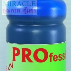 """น้ำหมึก MIRACLE Pro 100 cc for EPSON ED-492 """"CYAN"""" มีสาร UV ป้องกันแสงแดด"""