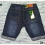 L95 1004/2 กางเกงยีนส์ขาสั้น ขายกางเกง กางเกงคนอ้วน เสื้อผ้าคนอ้วน กางเกงขาสั้น กางเกงเอวใหญ่ thumbnail 2