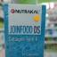 NK JOINFOOD DS 30 เม็ด thumbnail 1