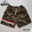 กางเกงขาสั้น พรีเมี่ยม ผ้าวอร์ม รหัส WT 277 R สีทหาร แถบ แดง thumbnail 1
