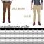 กางเกงขายาว รุ่น PD-004 (สีเทา) thumbnail 2