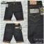LVIS S26/3 กางเกงยีนส์ขาสั้น ขายกางเกง กางเกงคนอ้วน เสื้อผ้าคนอ้วน กางเกงขาสั้น กางเกงเอวใหญ่ thumbnail 1