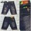 L95 1000 ขาด กางเกงยีนส์ขาสั้น ขายกางเกง กางเกงคนอ้วน เสื้อผ้าคนอ้วน กางเกงขาสั้น กางเกงเอวใหญ่ thumbnail 1