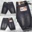 L95 1004/3 กางเกงยีนส์ขาสั้น ขายกางเกง กางเกงคนอ้วน เสื้อผ้าคนอ้วน กางเกงขาสั้น กางเกงเอวใหญ่ thumbnail 1
