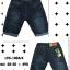กางเกงยีนส์ขาสั้น รุ่น L95-1004/4 thumbnail 1