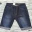 L95 1004/2 กางเกงยีนส์ขาสั้น ขายกางเกง กางเกงคนอ้วน เสื้อผ้าคนอ้วน กางเกงขาสั้น กางเกงเอวใหญ่ thumbnail 3