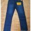 GLAM 701 กางเกงยีนส์ขายาว ขายกางเกง กางเกงคนอ้วน เสื้อผ้าคนอ้วน กางเกงขายาว กางเกงเอวใหญ่ thumbnail 2