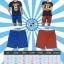 กางเกงขาสั้น รุ่น 501 (สีครีม) thumbnail 2