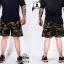 กางเกงขาสั้น พรีเมี่ยม ผ้าวอร์ม รหัส WT 277 B สีทหาร แถบ ดำ thumbnail 5