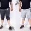 กางเกงสามส่วน พรีเมี่ยม ผ้า วอร์ม รหัส WT309 ฺฺU72 สีเทาอ่อน SUMMER SALE thumbnail 2