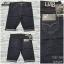 LVIS S26 กางเกงยีนส์ขาสั้น ขายกางเกง กางเกงคนอ้วน เสื้อผ้าคนอ้วน กางเกงขาสั้น กางเกงเอวใหญ่ thumbnail 1