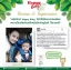 HAPPY BABY ORGANIC โลชั่นกันยุง 60 ML thumbnail 6