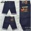 GLAM G2 กางเกงยีนส์ขาสั้น ขายกางเกง กางเกงคนอ้วน เสื้อผ้าคนอ้วน กางเกงขาสั้น กางเกงเอวใหญ่ thumbnail 1