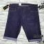 MOXIE 412 กางเกงยีนส์ขาสั้น ขายกางเกง กางเกงคนอ้วน เสื้อผ้าคนอ้วน กางเกงขาสั้น กางเกงเอวใหญ่ thumbnail 2