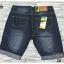 L95 1004/4 กางเกงยีนส์ขาสั้น ขายกางเกง กางเกงคนอ้วน เสื้อผ้าคนอ้วน กางเกงขาสั้น กางเกงเอวใหญ่ thumbnail 3