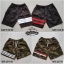 กางเกงขาสั้น พรีเมี่ยม ผ้าวอร์ม รหัส WT 277 R สีทหาร แถบ แดง thumbnail 4