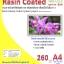 กระดาษอิ้งค์เจ็ทพิมพ์ภาพกันน้ำชนิด เคลือบเรซิ่นพิเศษ Resin-Coated inkjet paper ( Water Resistance) thumbnail 4