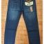 BIG LINE'S 301-4 กางเกงยีนส์ขายาว ขายกางเกง กางเกงคนอ้วน เสื้อผ้าคนอ้วน กางเกงขายาว กางเกงเอวใหญ่ thumbnail 2