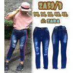 ZA59/3 SIZE 34