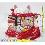 แมวอ้วน แมวกวัก แมวนำโชค สูง 6.5 นิ้ว ถือลูกคิด(คิดเงินคิดทอง) - สีขาว [A0813-W]