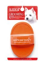 แปรงยางทำความสะอาดขนหมา ยี่ห้อ SLEEKY สำหรับอาบน้ำสุนัขทุกสายพันธุ์
