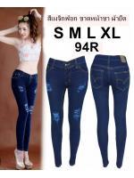 กางเกงยีนส์ขาเดฟเอวต่ำ แต่งขาดขาดหน้าขาเซอร์ๆ ผ้ายืด สีเมจิกฟอก มี SIZE S,M,L,XL