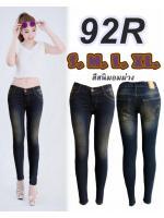 กางเกงยีนส์ขาเดฟแฟชั่น เอวต่ำ ยีนส์ยืด สีสนิม อมม่วง ใส่สวยใส่แล้วดูเพรียว มี SIZE L,XL