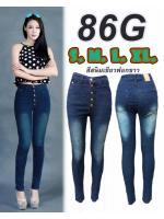 กางเกงยีนส์แฟชั่นขาเดฟ เอวสูง มีกระดุม 5 เม็ด สีสนิมเขียวฟอกขาวเก๋ๆ มี SIZE S,L