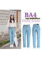 กางเกงยีนส์เอวสูง ทรงบอยเฟรนด์ ฟอกสียีนส์ซีดขาว ผ้าไม่ยืด มี SIZE S,M,L,XL