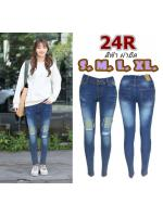 กางเกงยีนส์ขาเดฟ เอวต่ำ ผ้ายืด แบบซิป ขาด ปะ หน้าขา มี SIZE S,L,XL