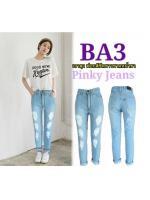 กางเกงยีนส์เอวสูง ทรงบอยเฟรนด์ ฟอกสีซีดขาวขาดหน้าขา ผ้าไม่ยืด มี SIZE S,M,L,XL