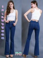 กางเกงยีนส์ขาม้าเอวสูง มีไซส์ใหญ่สำหรับคนอ้วน สียีนส์เข้ม ซิปหน้า ผ้ายืด ฟอกนิ่ม มี SIZE M,L,XL,34,36,38,40,42,44