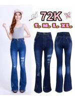 กางเกงยีนส์ขาม้าเอวสูง แต่งขาดหน้าขาเก๋ๆ ผ้ายีนส์ยืด สียีนส์ฟอกขาว มี SIZE S,M,L,XL