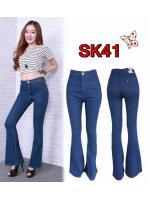 กางเกงยีนส์เอวสูงขาม้า สีกรม ใส่แล้วดูเพรียว ช่วยพลางหุ่น มี SIZE S,M,L,XL