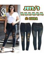 กางเกงยีนส์ไซส์ใหญ่เอวสูง สีสนิมแดง ขาดหน้าขาผ้ายืดซาร่า มี SIZE 38 44