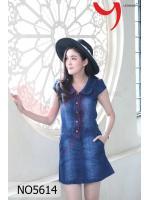 มินิเดรสยีนส์คอบัวแขนล้ำ คอเสื้อดีไซน์น่ารักเชียว มีสม็อคเอวเข้ารูปใส่สบายๆ กระโปรงมีกระเป๋า ส่งฟรี EMS